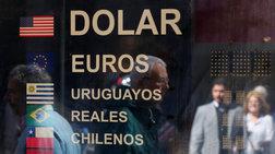 Economist: Ο κόσμος δεν έχει πάρει το μάθημα από τη χρηματοπιστωτική κρίση