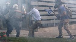 Ενταση και επεισόδια στα συλλαλητήρια της Θεσσαλονίκης