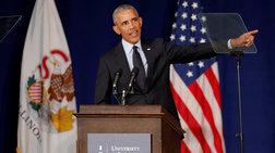 Μπαράκ Ομπάμα: «Η δημοκρατία μας εξαρτάται από εσάς!»