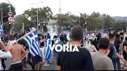 Οι πρώτες εικόνες από τα επεισόδια στη Θεσσαλονίκη