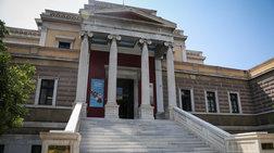 Συνελήφθησαν δύο γυναίκες για τους βανδαλισμούς στα μουσεία