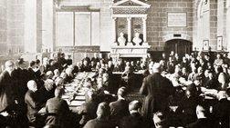 Στο Κιλκίς η επέτειος για τα 100 χρόνια από τη λήξη του Α΄ Παγκοσμίου