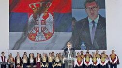 «Θολώνει» το σενάριο της ανταλλαγής εδαφών Σερβίας - Κοσόβου