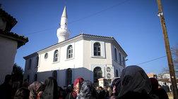 Επανεξέταση του νόμoυ για τους μουφτήδες ζητεί η Αγκυρα