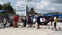 ΗΠΑ: Ο τυφώνας Φλόρενς πλησιάζει την ανατολική ακτή