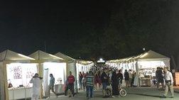 Μια βραδιά στο 47ο Φεστιβάλ βιβλίου στο Ζάππειο