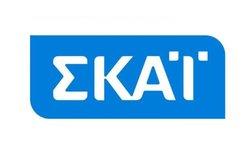 Ο ΣΚΑΙ άλλαξε λογότυπο μετά από 9 χρόνια! H νέα εικόνα