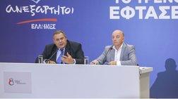 kammenos-gia-makedoniko-kamia-ekseliksi-ews-ta-mesa-tou-2019