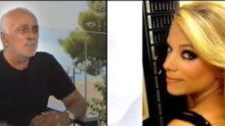 Για πρώτη φορά μετά τον θάνατό της δημοσιογράφου Ν.Βαρελά, μιλά ο πατέρας