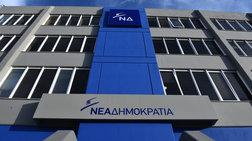 nd-gia-omilia-tsipra-sto-ek-ektos-topou-kai-xronou