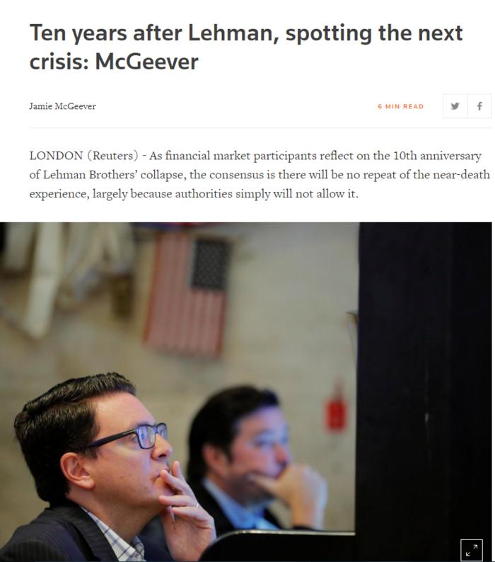 7fc83b2e25 Lehman Brothers  Δέκα χρόνια από την χρεοκοπία που άλλαξε τον κόσμο ...