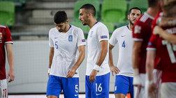 Nations League: Ηττα για την Εθνική, έχασε 2-1 από την Ουγγαρία