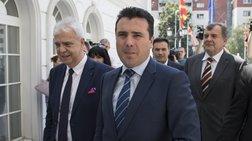 zaef-eimaste-makedones-me-makedoniki-glwssa
