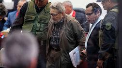 Περού: Ποινή ισοβίων στον ιδρυτή του Φωτεινού Μονοπατιού