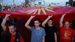 VMRO: Ψηφίστε κατά συνείδηση για την συμφωνία των Πρεσπών