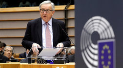 "H τελευταία ομιλία Γιούνκερ για την ""Κατάσταση της ΕΕ"" [live]"