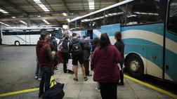 Νέοι δικαιούχοι δωρεάν μετακίνησης σε ΚΤΕΛ και ΟΑΣΑ