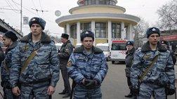 Ομηρία σε ρωσική τράπεζα - Ισχυρές δυνάμεις στο σημείο