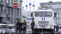 False alarm η ομηρία σε τράπεζα της Μόσχας-ήταν άσκηση
