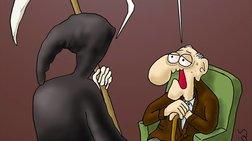 Το νέο σκίτσο του Αρκά για τις συντάξεις και την ατάκα Τσίπρα
