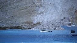 Ναυάγιο - Ζάκυνθος: Οι πρώτες στιγμές μετά την αποκόλληση του βράχου