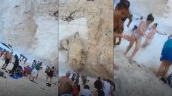 Συγκλονιστικό βίντεο: Η αποκόλληση του βράχου στο Ναυάγιο