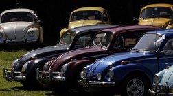Τίτλοι τέλους για τον θρυλικό Σκαραβαίο της Volkswagen στις ΗΠΑ