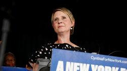 Ηττήθηκε η Σίνθια Νίξον του «Sex and the City» στη Νέα Υόρκη