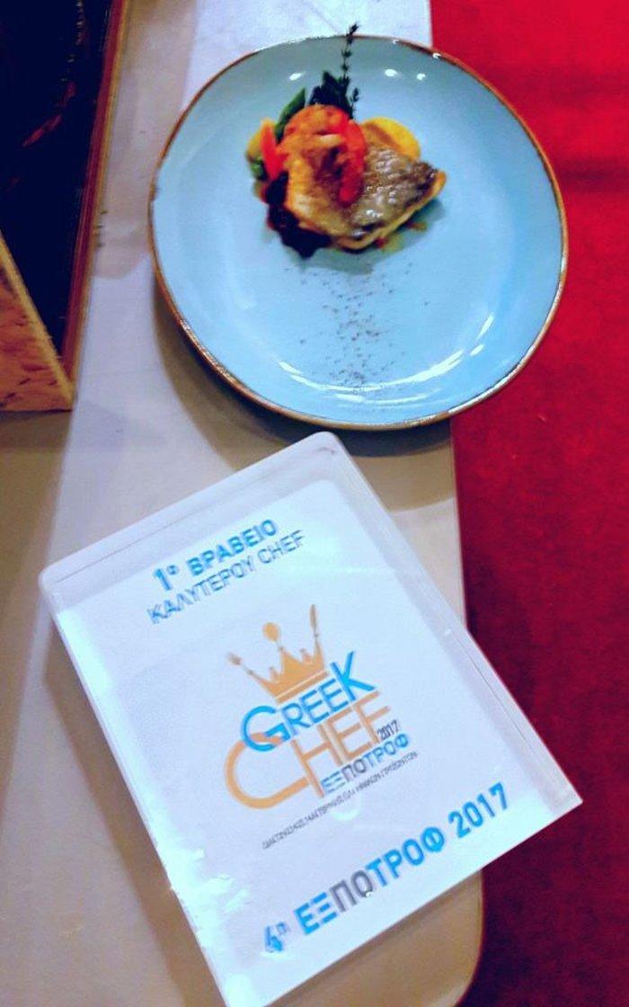 MasterChef Junior:Ποιος είναι ο γοητευτικός σεφ με τις εντυπωσιακές σπουδές