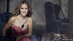 Δανεικά & αγύριστα: Στα δικαστήρια η Πάρκερ για κοσμήματα αξίας 150.000$