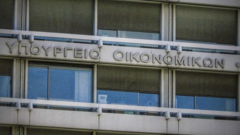 pigi-upoik-den-mporei-na-einai-alitheia-auto-pou-egrapse-to-ape
