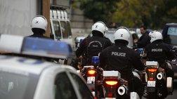 ΕΛΑΣ: 276 συλλήψεις για διάφορα αδικήματα τον Αύγουστο στη Δυτική Αττική