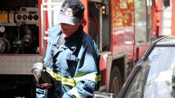 Πυρκαγιά σε διαμέρισμα στη Νάουσα- Νεκρή μια 83χρονη