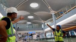 Τουρκία: Συλλήψεις εκατοντάδων εργαζομένων στο νέο αεροδρόμιο