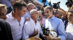 Όταν ο Μητσοτάκης συνάντησε τον Κούδα: Πού 'σαι ρε Γιώργο, Πού 'σαι πρόεδρε