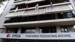 ΣΥΡΙΖΑ: Ο κ. Μητσοτάκης απέδειξε ότι μπορεί και χειρότερα