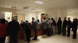 Υπουργείο Εργασίας: Σχέδιο της ΝΔ η διάλυση της ασφάλισης
