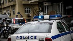 Σοκ στη Λαμία: Κρατούσε αιχμάλωτη 40χρονη Γαλλίδα