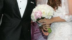 «Μαϊμού» παπάδες πάντρευαν ζευγάρια σε κτήμα στη Βαρυμπόμπη