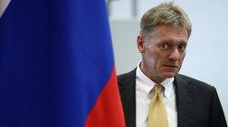 Κρεμλίνο: Δεν έχουμε σχέση με τους υπόπτους της δηλητηρίασης Σκριπάλ
