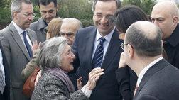 Έφυγε από τη ζωή η ιδιαιτέρα του Κωνσταντίνου Καραμανλή, Λένα Τριανταφύλλη