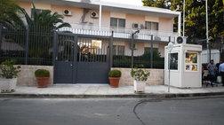 Επίθεση Ρουβίκωνα: ΕΔΕ μετά τον σάλο με τον φρουρό στην πρεσβεία του Ιράν