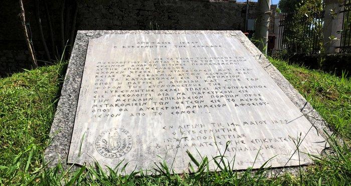 Η τιμητική πλάκα με την υπογραφή του Ιωάννη Καποδίστρια για τα εγκαίνια του Κήπου των Ηρώων