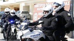 17 συλλήψεις σε «μίνι καζίνο» που εντοπίστηκε στην Καλλιθέα