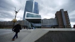 Handelsblatt: Η ΕΚΤ θα έπρεπε να είχε ακούσει τους νότιους Ευρωπαίους