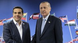 Πιθανή συνάντηση Τσίπρα- Ερντογάν στο περιθώριο της γεν. συνέλευσης του ΟΗΕ