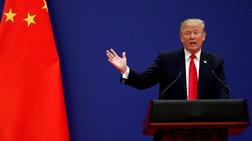 Δασμοί 200 δισ. $ στην Κίνα από τον Τραμπ  και απειλή για άλλα 267 δισ.