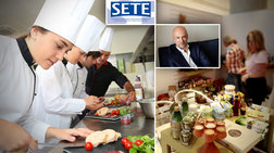 Γ.Ρέτσος (ΣΕΤΕ): Ο τουρισμός χρειάζεται στελέχη με πανεπιστημιακές σπουδές