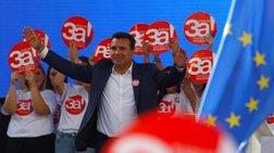 Δημοψήφισμα πΓΔΜ: Δείτε το προεκλογικό σποτ για το «Ναι»