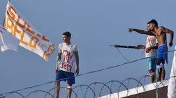 Επτά νεκροί σε φυλακή της Βραζιλίας σε εξέγερση